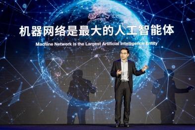 """网络智能定义""""新机器"""",远景加速发力机器社交网络操作系统"""