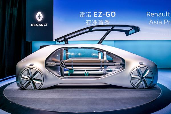 雷诺集团最新概念车雷诺EZ-GO
