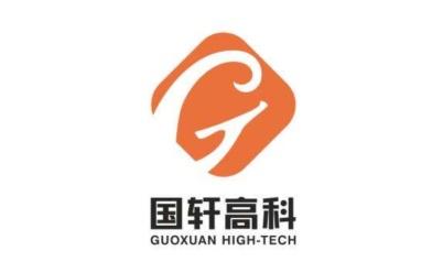 国轩高科全球总部基地在上海开建
