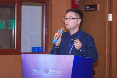 GoFun出行副总裁谢川:共享出行带动交通高效发展
