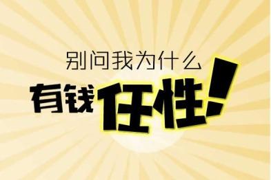 【4.21上海车展官方论坛】车云菌壕送万元红包,拿走,不谢
