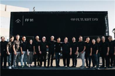 贾跃亭现身919未来主义者日,FF91最终版内饰即将发布