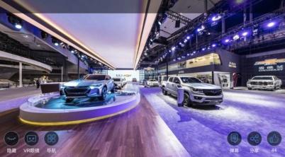 小程序加速泛汽车行业的产业互联网化,助力产业链细化