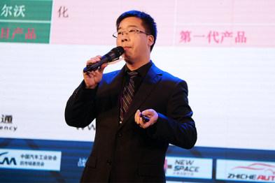 #LINC2015#清研微视总经理张伟:九年磨出来的疲劳驾驶预警系统