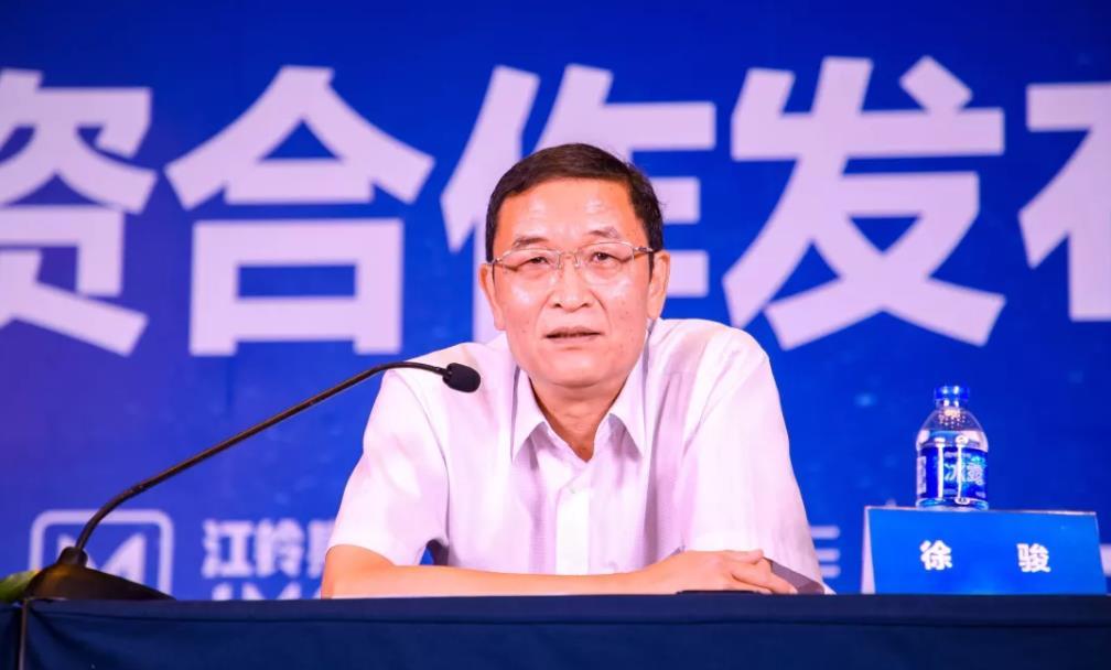 爱驰汽车联合创始人兼联席总裁、江铃控股总裁徐骏