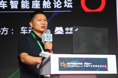 姜立军:自动驾驶时代的人机交互变化