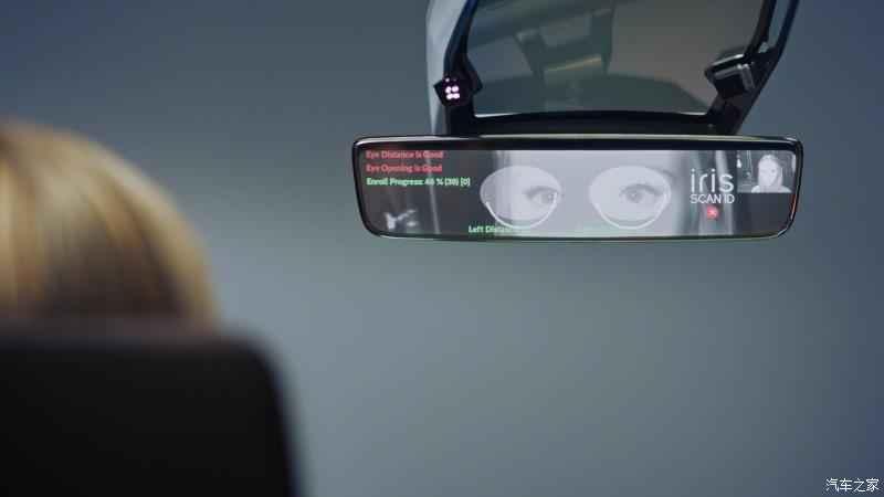 镜泰公司的虹膜扫描系统