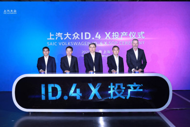上汽大众ID.4 X正式投产,新时代来了