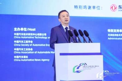 2021泰达论坛|长安汽车执行副总裁李伟:把握战略新机遇,拥抱汽车新时代
