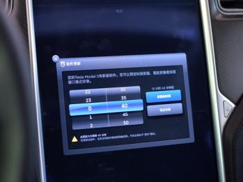 特斯拉或将于11月推出车载系统7.0版本