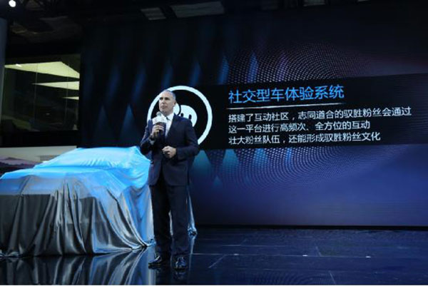 """如何看待江铃驭胜在上海车展的""""硬汉转身""""?"""