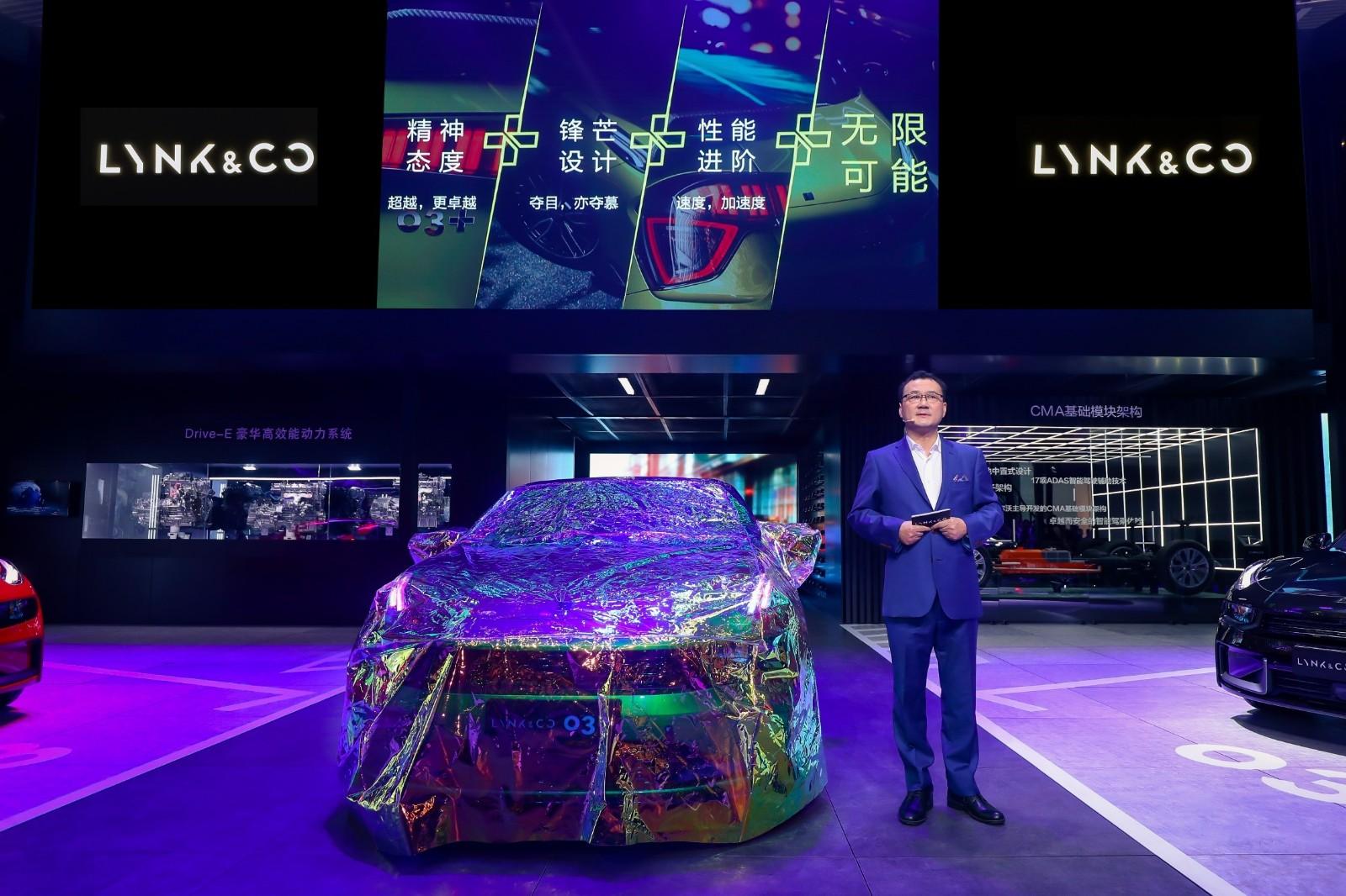 领克汽车销售有限公司副总经理陈思英致辞