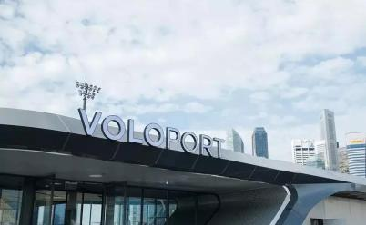 吉利投资的飞行汽车在新加坡起飞