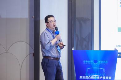 博泰唐焱:已拥有3420项车联网专利,2020年要升级至5000项