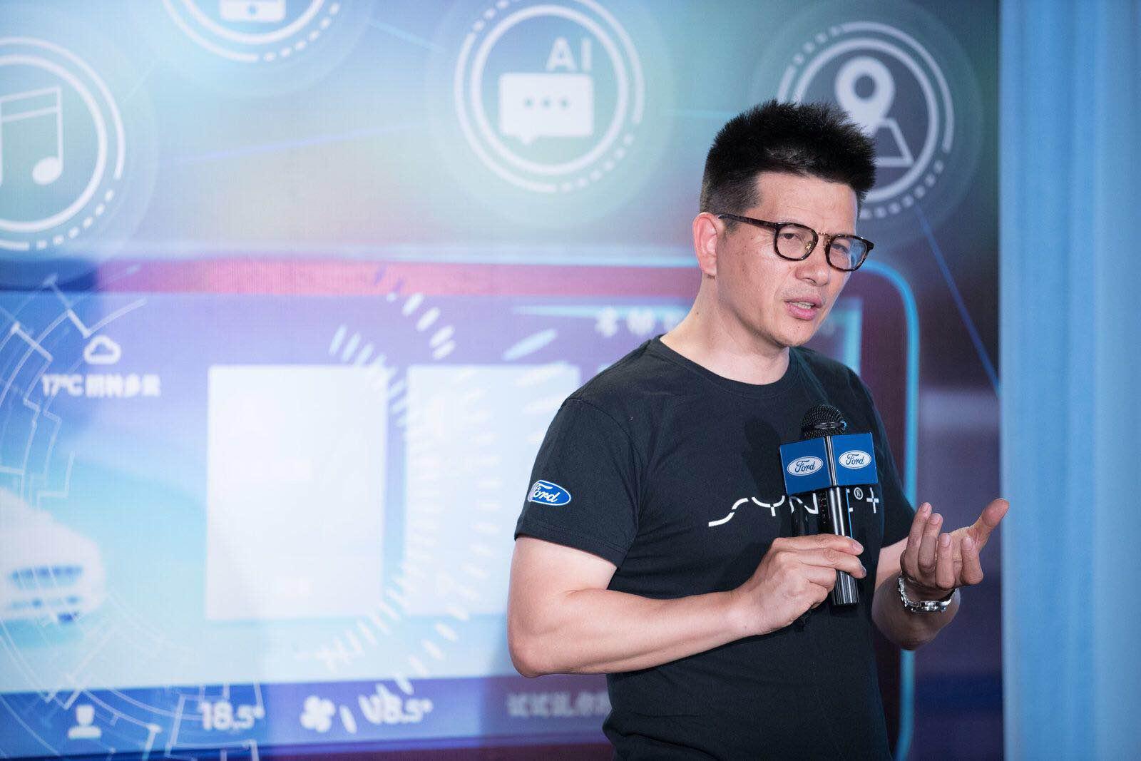 福特中国信息技术、移动平台和产品副总裁侯新海