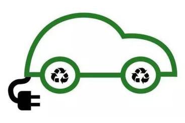 新能源汽车产业准入车企数将不超过10家