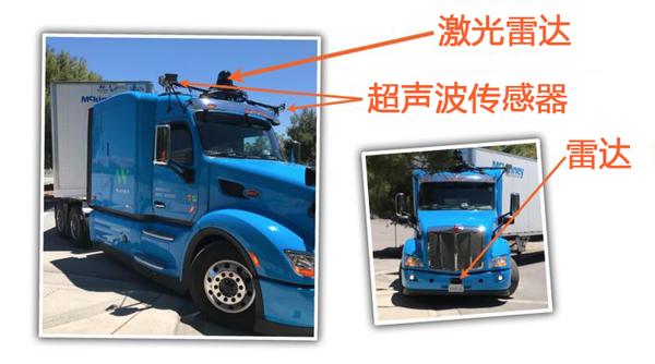 Waymo自动驾驶卡车概念车上路测试
