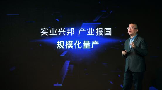 威马创始人兼董事长沈晖