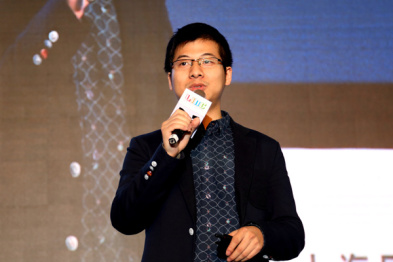LINC2016汽车交通创业大赛--速显微CEO王攀