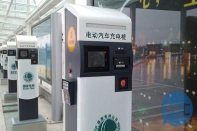 北京市发改委新版定价目录:电动汽车充电服务费不再政府限价