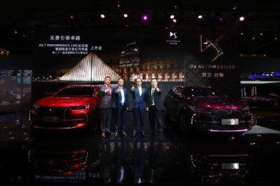 DS年度团购钜惠登陆成都车展,新版本DS7尊享上市