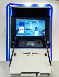 贴近用户,回归产品,度普新能源打造目的地共享快充模式 ————度普AFC车规级灵活储能快充桩亮相深圳