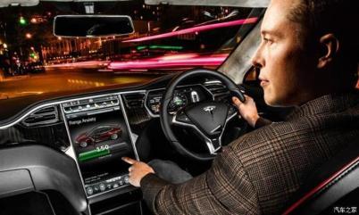 特斯拉将在今年演示全自动驾驶功能
