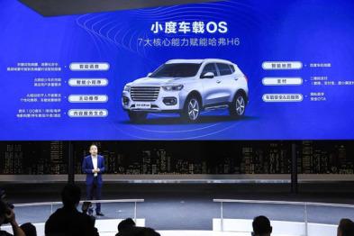 百度:車展霸屏 | 上海車展