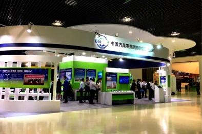 【专题】2016中国汽车工程学会年会