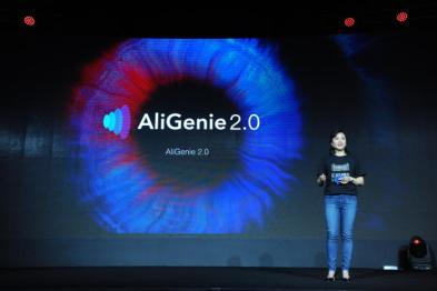 阿里巴巴发布AliGenie2.0系统
