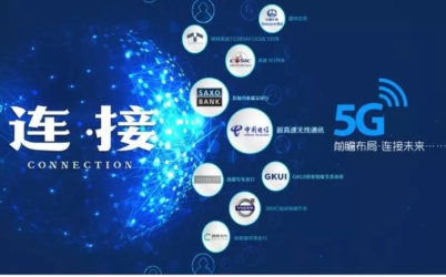 吉利控股集团与中国电信签署战略协议 携手构建智慧立体化出行生态
