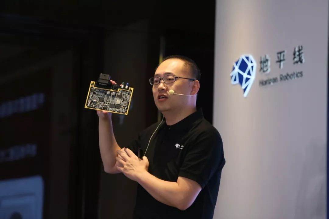 地平线机器人创始人兼CEO 余凯