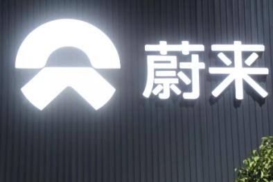 特斯拉超级工厂动工建设,蔚来痛失落地上海机会?