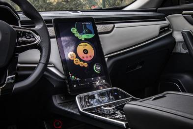 2019中国汽车科技创新大奖,威马汽车 · Living Engine全车智能交互系统荣获年度车载技术创新奖