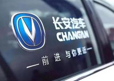 长安汽车:1月份汽车销量为13.45万辆,同比下降4.56%