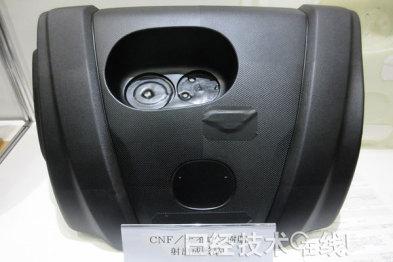 京都大学展出利用CNF减轻约3成的发动机罩