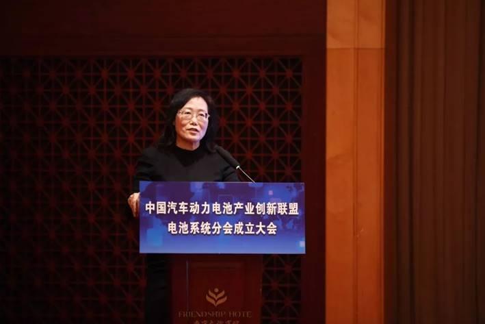 中国汽车工业协会副秘书长、创新联盟秘书长许艳华女士发表致辞