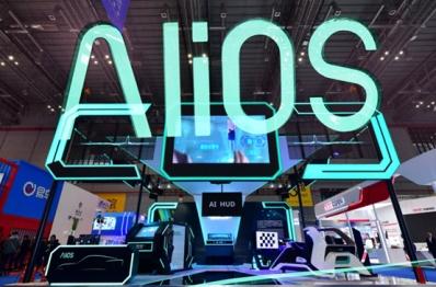 一次开发、多端分发,阿里巴巴发布AliOS车载小程序