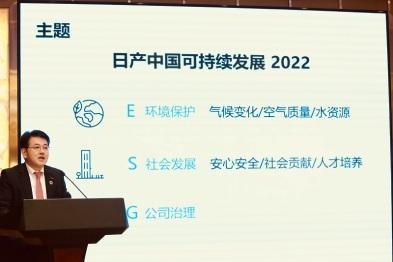 把人才培养计划搬进小学课堂,日产中国如何推进可持续战略?