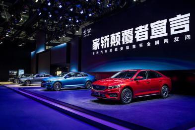 2020北京车展丨沃尔沃Drive-E发动机加持,吉利星瑞正式亮相