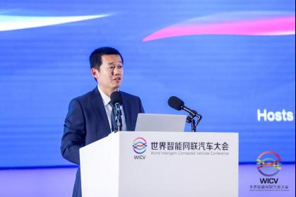 (毫末智行CEO顾维灏在2021世界智能网联汽车大会发表演讲)
