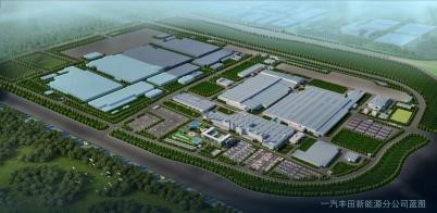 一汽丰田新能源分公司项目启动:丰田电气化的又一旗子落地