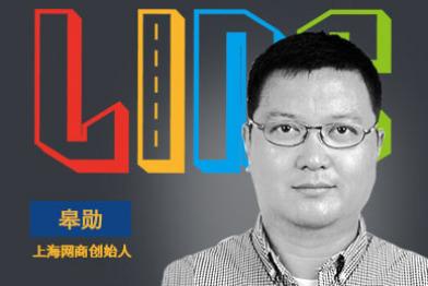 【创见·经年】上海网商:电商整车销售的幕后「操盘手」