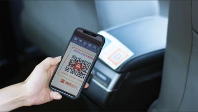 """嘀嗒出行上线""""出租车智慧码"""" ,助力巡游车进入物联网时代"""