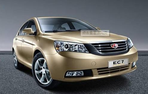 自主紧凑型家轿王者-帝豪EC7