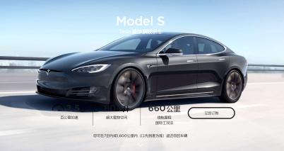 特斯拉Model S续航里程增长20%