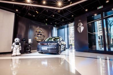 奇点汽车首家体验厅落地北京,未来三年计划发展200家
