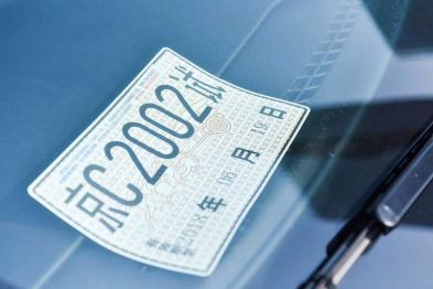 百度获北京首批自动驾驶路测号牌,测试地点在亦庄