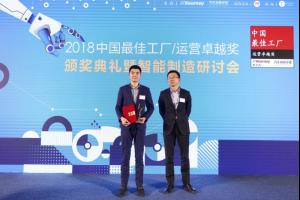 威马汽车政府事务经理张军响、科尔尼咨询公司董事刘晓明