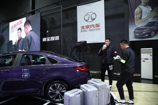【新闻通稿】北京汽车绅宝智道媒体篮球训练营0110V51489.png